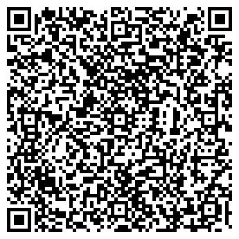 QR-код с контактной информацией организации АВЕСТ КЛАССИК, ООО