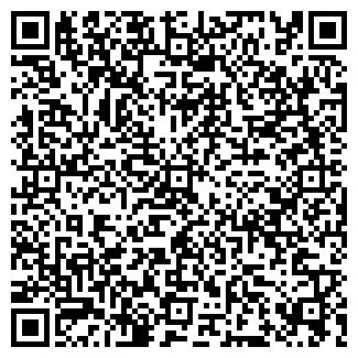 QR-код с контактной информацией организации АСИ