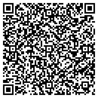 QR-код с контактной информацией организации ЭМЭСК МСК
