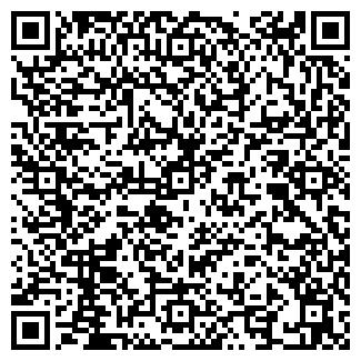 QR-код с контактной информацией организации ОЛЕСЯ+