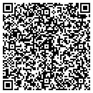 QR-код с контактной информацией организации АГРОПРОДУКТ+