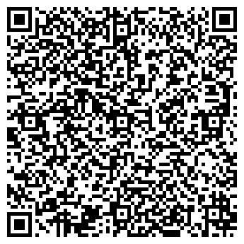 QR-код с контактной информацией организации АГРОПРОМИНВЕСТ ПК, ЗАО
