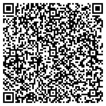 QR-код с контактной информацией организации АГРО-ИНВЕСТ-СТ