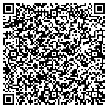 QR-код с контактной информацией организации АГРО-СЕРВИС