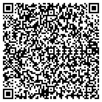QR-код с контактной информацией организации БИГ-МСС СП, ООО