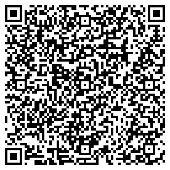 QR-код с контактной информацией организации ВЕРХНЕРУССКИЙ СХП, ООО