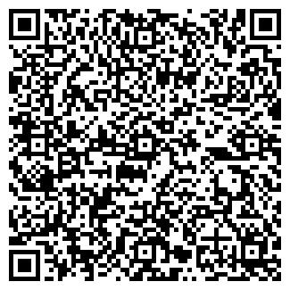 QR-код с контактной информацией организации ВИНТО