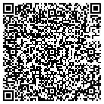 QR-код с контактной информацией организации ВИТАЛМАРАГРО, ЗАО