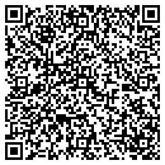 QR-код с контактной информацией организации ДЕМЕТРА-К