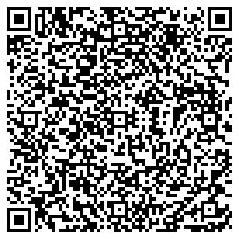 QR-код с контактной информацией организации ЕВРОПА-ТРАНЗИТ