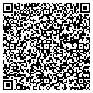 QR-код с контактной информацией организации ИНТУРСТАВАГРО