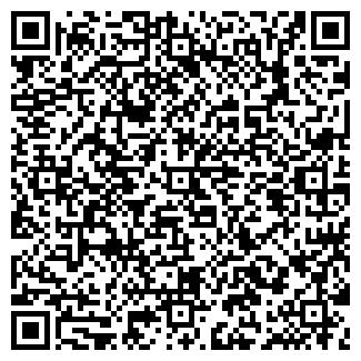 QR-код с контактной информацией организации ЛЕВИКА, ООО