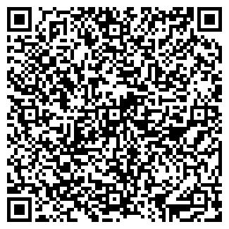 QR-код с контактной информацией организации МАГАС-АГРО