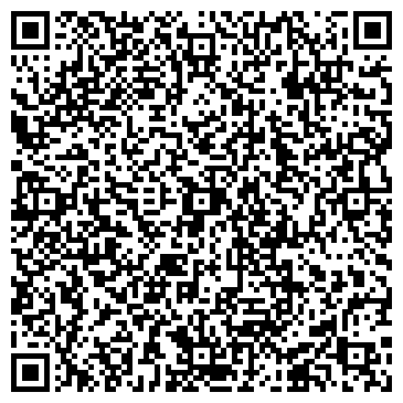 QR-код с контактной информацией организации Стиль Био