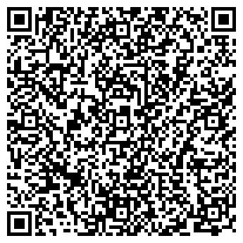 QR-код с контактной информацией организации ОГО ЗЕРНОВАЯ КОМПАНИЯ