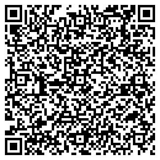 QR-код с контактной информацией организации РЕГИОН-ЮГ, ООО
