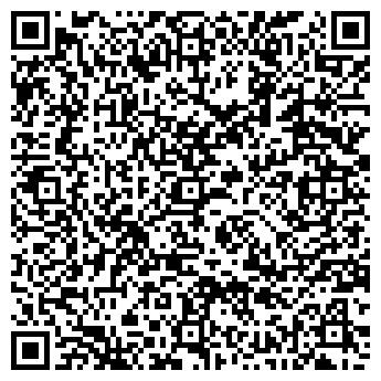 QR-код с контактной информацией организации СЕВ-АГРОТРЕЙД, ООО