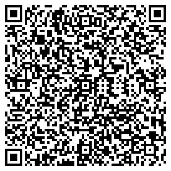 QR-код с контактной информацией организации ГОСТИНИЦА ВЕРАС