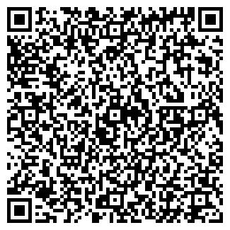 QR-код с контактной информацией организации СТАВРАЙС СРКП