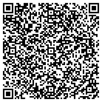 QR-код с контактной информацией организации ФАСТ-АГРО, ООО