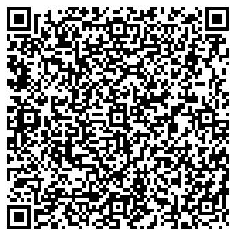QR-код с контактной информацией организации ЮГ-СТАВЗЕРНО, ООО