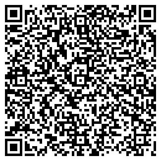 QR-код с контактной информацией организации ЮТА-СТ