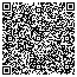 QR-код с контактной информацией организации ДАНКО-ЛЮКС