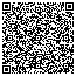 QR-код с контактной информацией организации ХАЛЛАЧ, ЧП