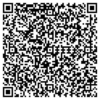 QR-код с контактной информацией организации № 6 УНИВЕРСАМ