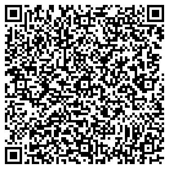 QR-код с контактной информацией организации № 166 МАГАЗИН