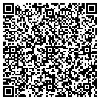 QR-код с контактной информацией организации АЛЛ-СТ, ООО