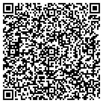 QR-код с контактной информацией организации АРКА-ЛТД. ФИРМА