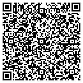 QR-код с контактной информацией организации АРСЕНТИЙ