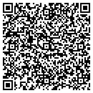 QR-код с контактной информацией организации БОНД-КАВКАЗ