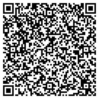 QR-код с контактной информацией организации ВИТА-В