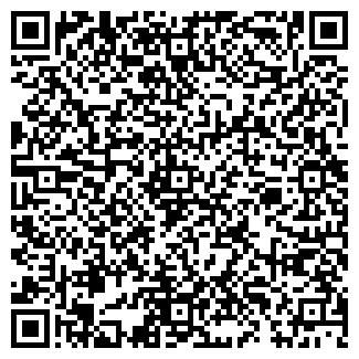QR-код с контактной информацией организации ВОМЭК