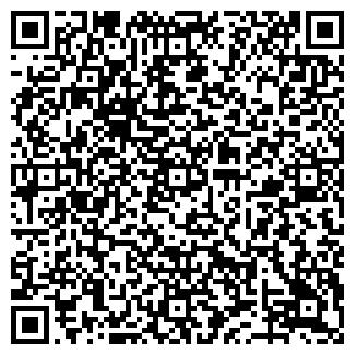 QR-код с контактной информацией организации ГАВРИИЛ