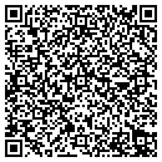 QR-код с контактной информацией организации ГАРС