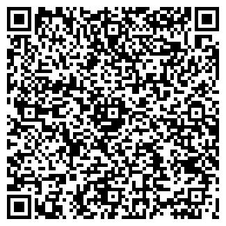 QR-код с контактной информацией организации ГРАНУМ