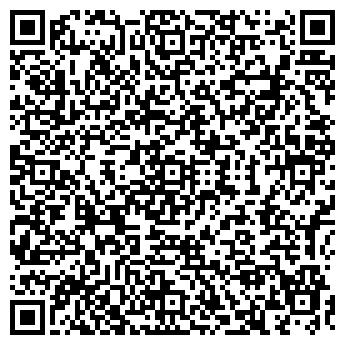 QR-код с контактной информацией организации ДАКДАЛИОНИДИ, ЧП
