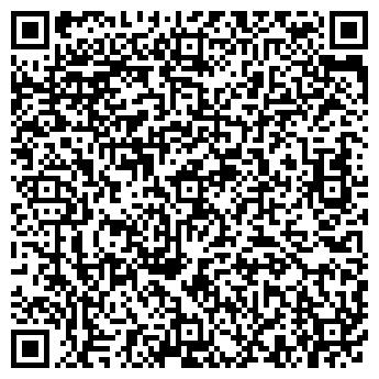 QR-код с контактной информацией организации ДАНЬКО Л.Н., ЧП
