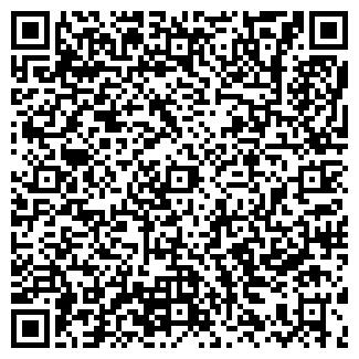 QR-код с контактной информацией организации ДИСКОНТ ЛТД.