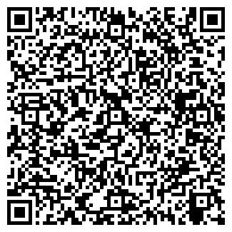 QR-код с контактной информацией организации ДЭВИД