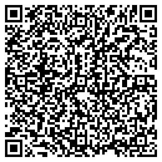 QR-код с контактной информацией организации КАНТУР