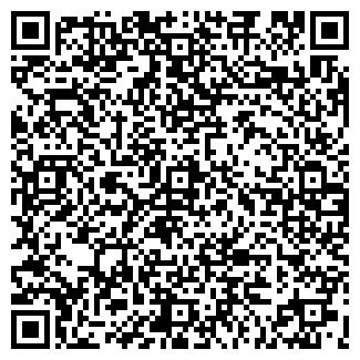 QR-код с контактной информацией организации КВИНТО