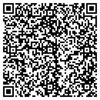QR-код с контактной информацией организации КОНСУЛ-ИКС