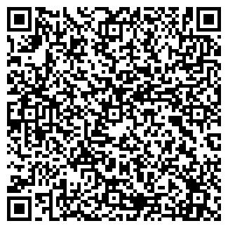 QR-код с контактной информацией организации КРАТОС