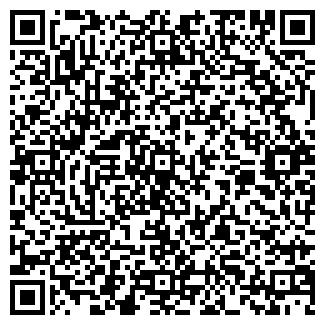 QR-код с контактной информацией организации КРЕСТ
