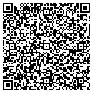 QR-код с контактной информацией организации КУПАЛЯН