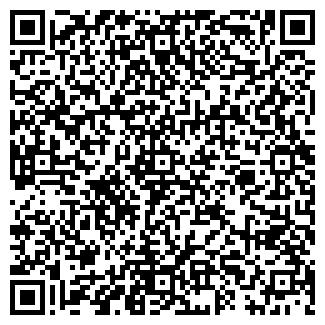 QR-код с контактной информацией организации ЛУРУС
